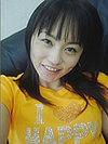 遠藤亮子(32歳)
